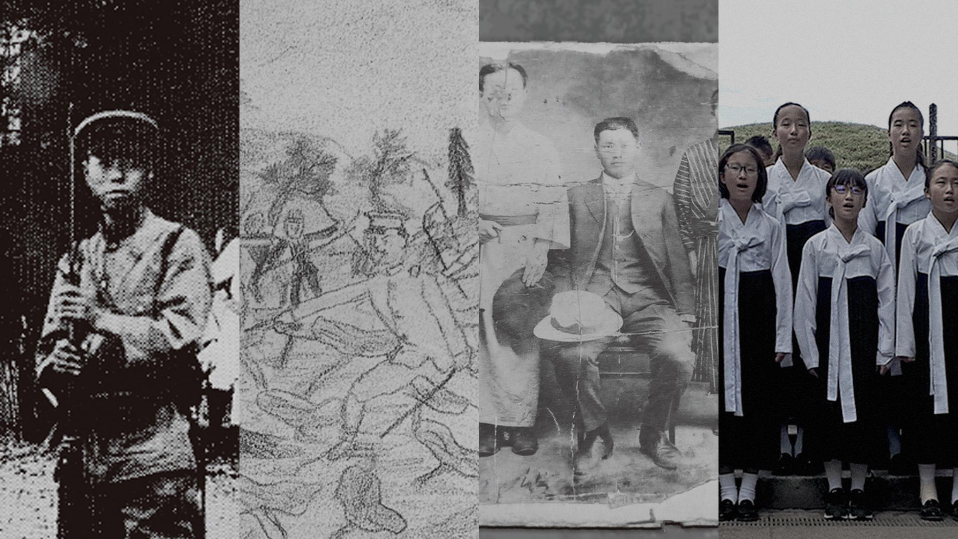 간토 코리안 제노사이드와 국가 그리고 민중 메인배너